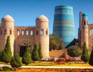 Photo of Ouzbékistan