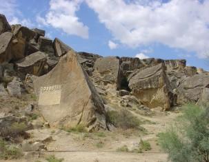 Photo of Aljat (Karadag)