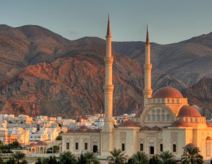 Photo of Muscat