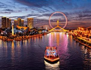Photo of Tianjin