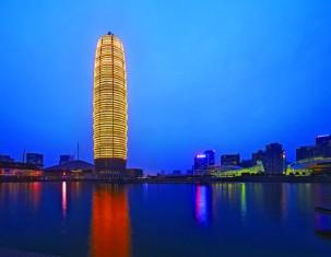 Photo of Zhengzhou