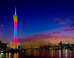Photo of Guangzhou