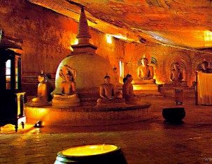 Photo of Dambulla