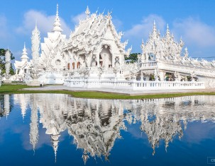 Photo of Chiang Rai