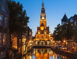 Photo of Alkmaar