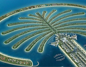 Photo of The Palm Jumeirah
