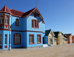 Photo of Lüderitz