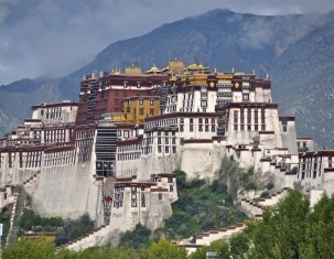 Photo of Lhasa