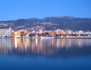 Photo of Volos