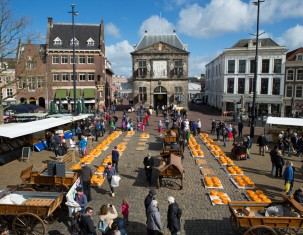Photo of Gouda