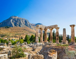 Photo of Corinth