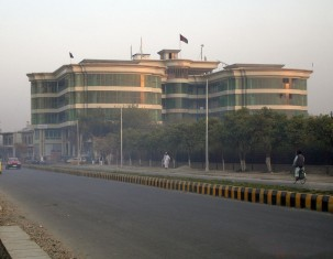 Photo of Jalalabad