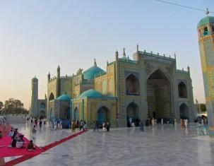 Photo of Mazār-e Sharīf