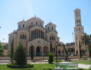 Photo of Shkodër