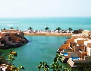 Photo of Ra's al Khaymah