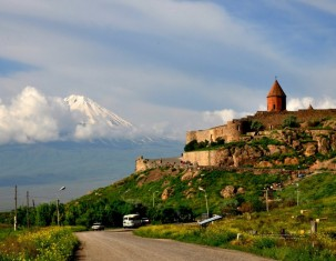 Photo of Artashat
