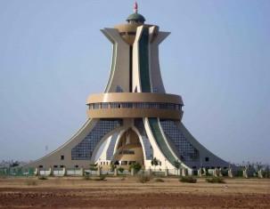 Photo of Ouagadougou
