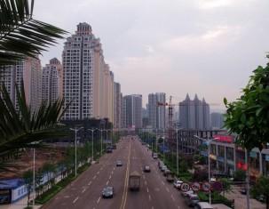Photo of Chongqing