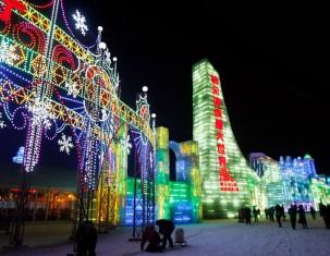 Photo of Harbin