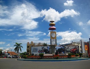 Photo of Bandar Lampung