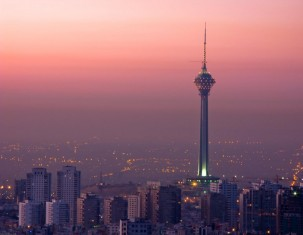 Photo of Tehran