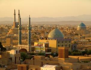 Photo of Yazd