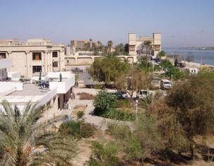 Photo of Basra