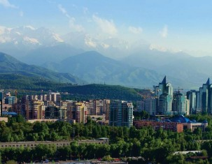 Photo of Almaty