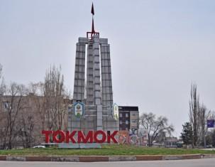 Photo of Tokmok