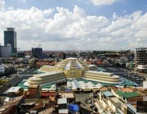 Photo of Phnom Penh