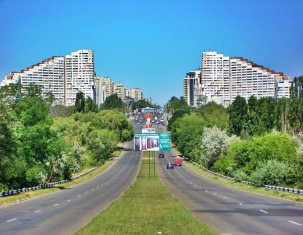Photo of Chisinau