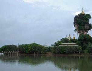 Photo of Mawlamyine