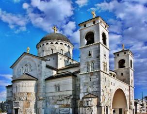 Photo of Podgorica