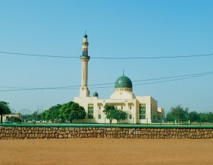 Photo of Niamey