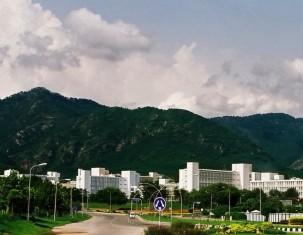 Photo of Islamabad