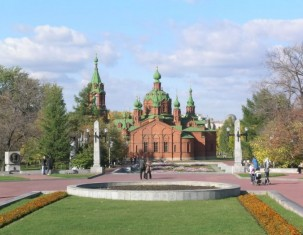 Photo of Tchelyabinsk