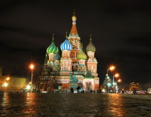 Photo of Moscou