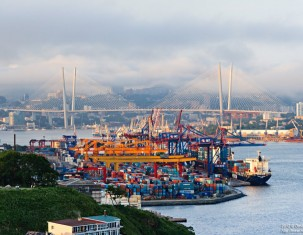 Photo of Vladivostok