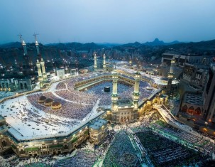 Photo of Mecca