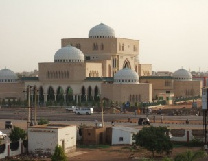 Photo of Khartoum