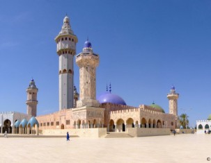 Photo of Touba