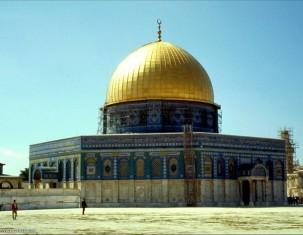 Photo of Palestine