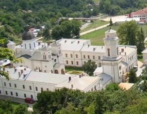Photo of Bistriţa