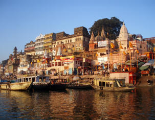 Photo of Benares