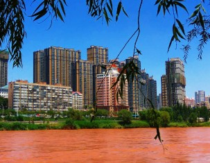 Photo of Lanzhou