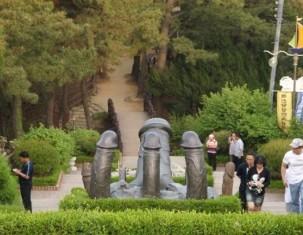 Photo of Jecheon