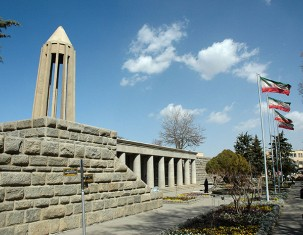 Photo of Hamedan