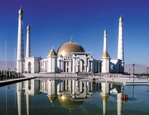 Photo of Turkmenistan