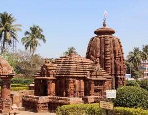 Photo of Bhubaneswar