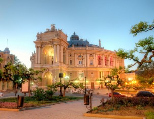 Photo of Odessa
